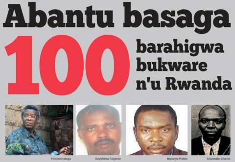Bamwe mu bashakishwa n'u Rwanda
